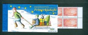 Iceland. 1994 Booklet Christmas Mnh 10 x 30 Kr. Children,Sled.Cat,Gifts. Sc# 790