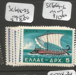 Greece SC 618-23 MOG (9cqb)
