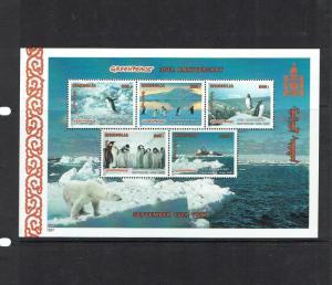 Mongolia: 1998 25th Anniversary of Greenpeace, Antarctic scenes, penguins, M/S