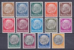 Germany Sc 401-414 MNH. 1933 von Hindenburg cplt & VF