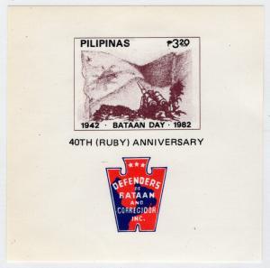 PHILIPPINES SCOTT 1585