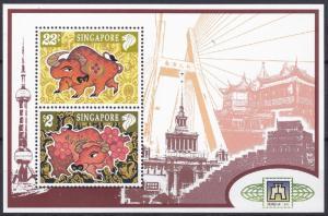 Singapore 775e MNH (1997)