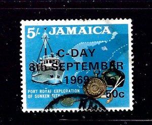 Jamaica 289 Used 1969 overprint
