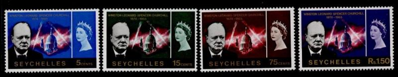 Seychelles 222-5 MNH Winston Churchill, St Paul's Cathedral