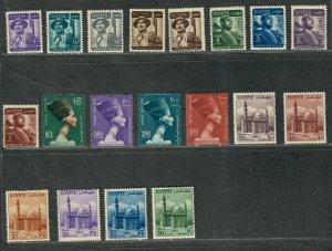 Egypt Sc#322-340 M/H/VF, Cv. $53