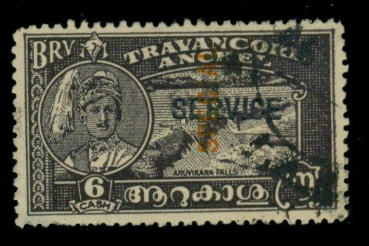India-Trvancore #O54 USed F-VF Orange OVerprint Special