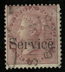 Queen Victoria, East India Postage, 1865, One Anna, overprint: SERVICE (T-5828)