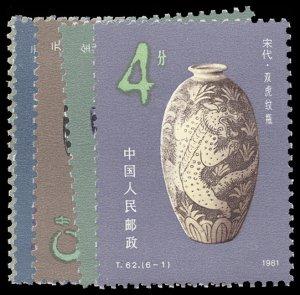 CHINA- PRC 1671-76  Mint (ID # 93298)