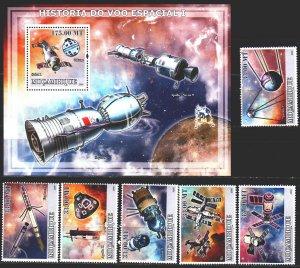 Mozambique. 2009. 3258-63, bl259. Space. MNH.