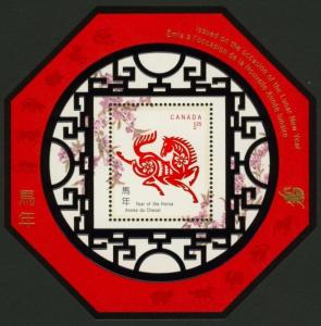 Canada 1934 MNH Year of the Horse