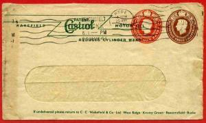 ESC806 KGVI Two Colour Stamped to Order Envelope Used