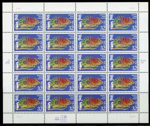 US SCOTT# 3060 NEW YEAR OF THE RAT  COMPLETE SHEET OF 20 STAMPS MNH AS SHOWN