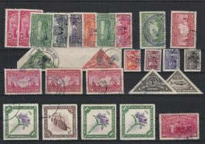 Costa Rica Early Stamps Ref 28145
