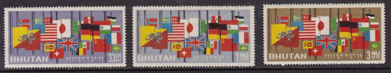 Bhutan 1964 Tribute to Servicemen Who Died For Their FLAG Complete (3) VF/NH(**)