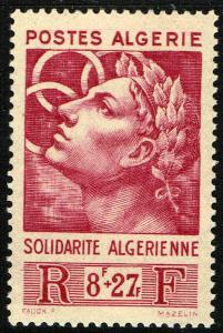 Algeria #B49  Unused - Athlete (1946)