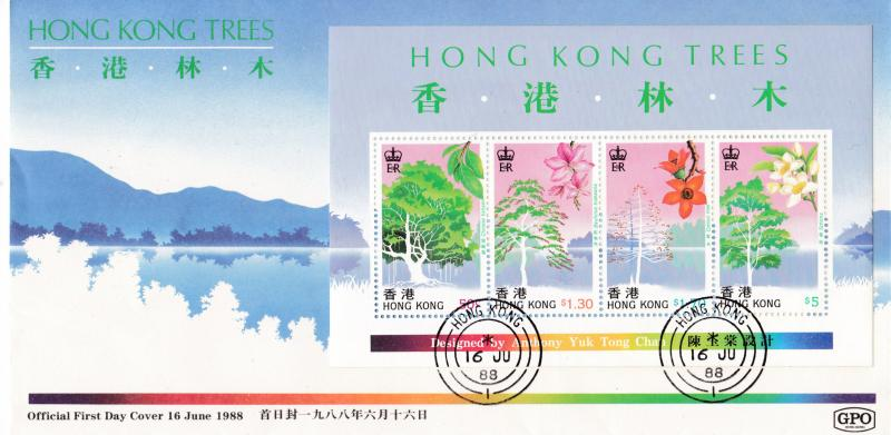 Hong Kong 1988 GPO First Day Cover  of Hong Kong (4) Indiginous Trees S/S VF