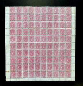 Prince Edward Island #13i #13 Mint Fine - Very Fine Full Sheet Of 100