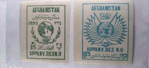 Afghanistan #427-28 MNH e21.4 13120