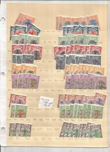 ETHIOPIA COLLECTION ON STOCK SHEET, MINT/USED