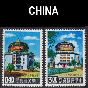 Republic of China Scott 1243-44 complete set F to VF mint OG NH.