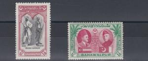 BAHAWALPUR  1948  S G  33 - 34   COMMEMORATIVES     MH