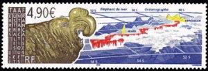 Scott #354 Elephant Seal MNH