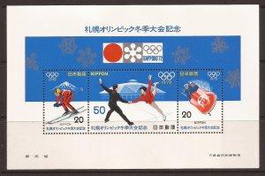1972 Japan - Sc 1105a - MNH VF - Souvenir Sheet - Winter Olympics