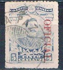 Mexico O138 Used Herrera 1921 (HV0037)