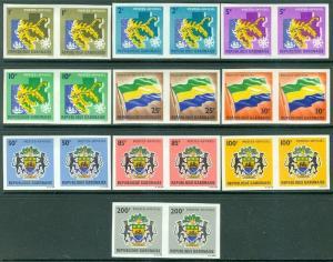 GABON : 1968. Scott #O1-10 Imperf pairs. Very Fine, Mint Original Gum Hinged.