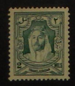 Jordan 170a. 1939 2m Hussein, perf. 13.5x13
