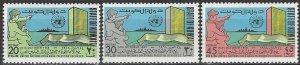 Kuwait  417-9  MNH  UN Refugees