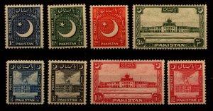 Pakistan - SG# 44 - 51 MNH /  Lot 1119037
