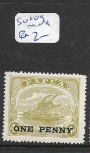 PAPUA   (PP0606B) BOAT, LAKATOI   1D/4D  SG 109    MNH