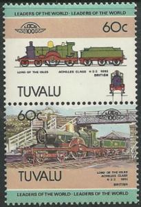 Tuvalu - 225 - MNH - SCV-1.25