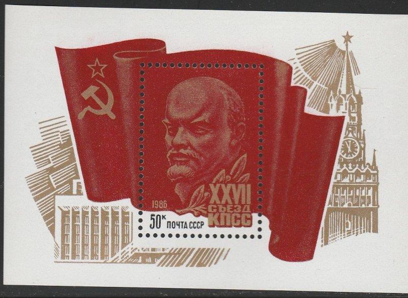 1986 Russia (USSR) Scott Catalog Number 5422 Souvenir Sheet