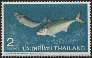 SIAM THAILAND 1967  Sc 465 2b MNH F-VF Fish - Pigmy Mackerel