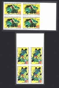 Cameroun Turacos Lovebirds Birds 2v imperf Blocks of 4 SG#663-664