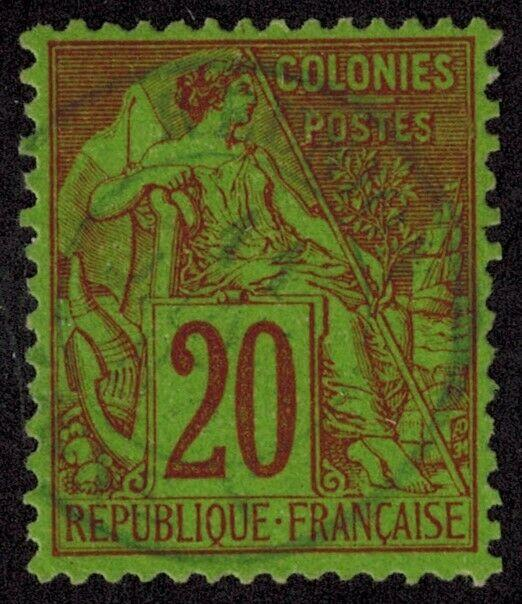 France #52 Used 25% of SCV $18 **FREE Domestic SHIPPING**