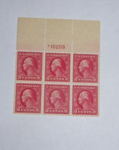 #500 2 cent Washington plate block