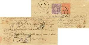 Indian States Travancore 10ca and 3ch Conch Shell c1931 Registered Domestic u...