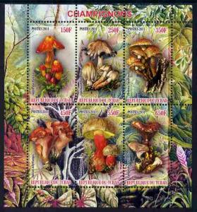 Chad 2011 Mushrooms #2 perf sheetlet containing 6 values ...
