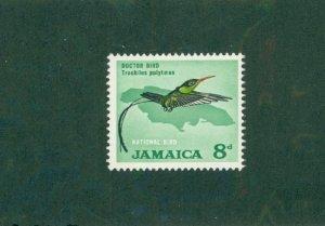 Jamaica 224 MNH CV$ 2.50 BIN$ 1.45