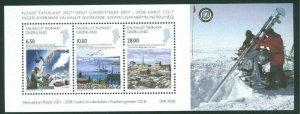 Greenland #526a MNH S/S CV$17 Geophysical Year Nuuk