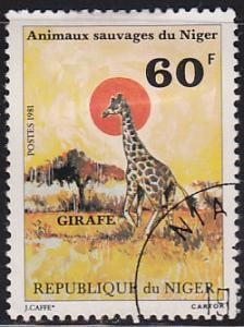 Niger 541 Wild Animals of Niger 1981