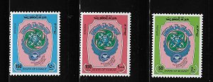 Kuwait 1988 Int'l Volunteers Day Sc 1084-1086 MNH A1284