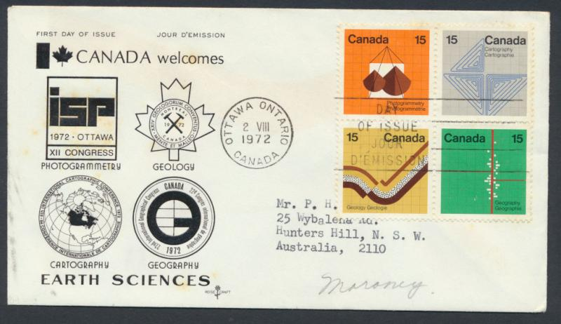 FDC SG 741a SC# 585a SPECIAL - please read details - Earth Sciences
