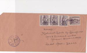 Bangladesh Overprints on Pakistan Stamps Cover ref R17591