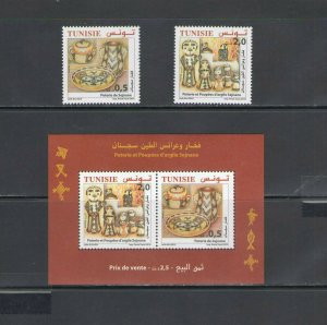 TUNISIA : Sc. 1663-64,a / **HANDICRAFTS FROM SEJNANE **/ SET & SS / MNH.