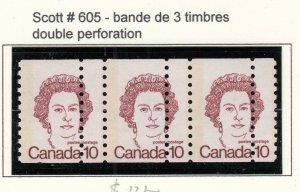 CANADA # 605a IMPERF PAIR+# 605 FAINT CUTTING LINE+ 605 DBL PERF CV $285