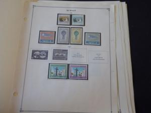 Kuwait 1949-1979 Mainly MNH Mint/Used Stamp Collection on Scott Int Album Pages